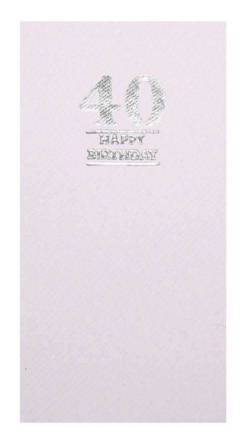 20 servilletas de papel de tacto de lino para cumpleaños ...