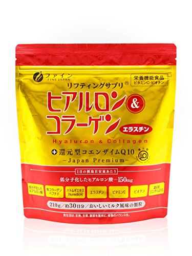 Fine Collagen and Hyaluronic + CoQ10 Bag Type