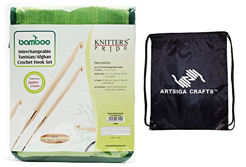 Knitter's Pride Bamboo Interchangeable Afghan Tunisian Crochet Hook Set Bundle with 1 Artsiga Crafts Project Bag 900586 by Knitter's Pride Knitting Needles (Image #1)