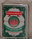 Ya-Hom Powder Five Pagodas Brand Review