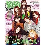 2018年10月号 増刊 REDYAZEL(レディアゼル)手帳型スマホケース