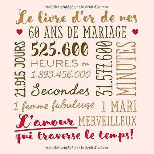 Amazonfr Le Livre Dor De Nos 60 Ans De Mariage