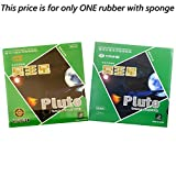 Yinhe Pluto Medium Pips-Out Table Tennis Rubber With Sponge
