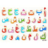 QLL 28Pcs Baby Wood Puzzles Wooden Arabic Alphabet Puzzle Arabic 28 Letters Board Kids Early Learning Educational Toys for Children