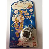Tamagotchi wetland heaven mobile game (japan import)