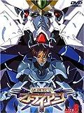 銀装騎攻オーディアン ACT.8 [DVD]