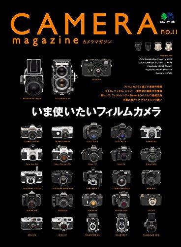 CAMERA magazine(カメラマガジン) no.11[雑誌] (Japanese Edition)