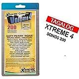 XTREME 4 Feat. ROAR, WRECKING BALL Entertech
