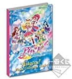 The most Kujipuchi Aikatsu A Award:! Visual collection book (single)