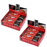 FIBO Bar Protein Suero leche Neto 390 gr con 6 Barras de 65 gr (2 Unidades 12 barras total) (Frutos Rojos)