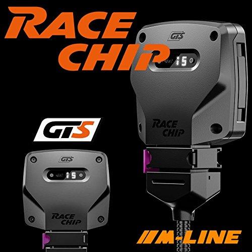 Racechip GTS レースチップ スバルフォレスター 2.0DIT SJG 280PS/350Nm B079CDBKZK