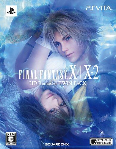 Square Enix Final Fantasy X/X2 HD Remaster for PS Vita - 4