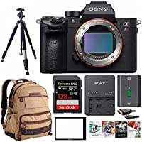 Sony Alpha a7RIII Mirrorless Camera w/ Vanguard Backpack & 128GB SD Card Bundle (ELIGIBLE FOR SONY TRADE-IN PROGRAM)