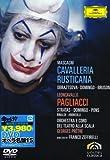 マスカーニ:歌劇《カヴァレリア・ルスティカーナ》/レオンカヴァッロ:歌劇《道化師》 [DVD]