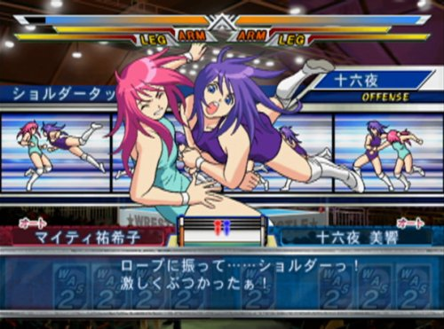 Wrestle Angels: Survivor 2 [Limited Edition] [Japan Import]