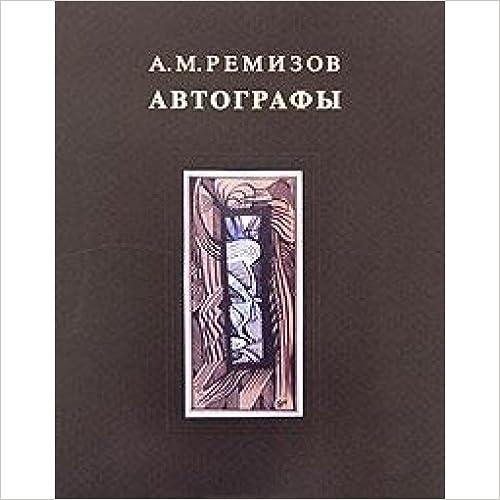 Book A.M. Remizov. Avtografy: Iz Kollektsii Doma-Muzeia Mariny Tsvetaevoi: Katalog