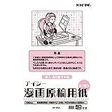 Icy manga manuscript paper A4 thickness 135kg IM-35A