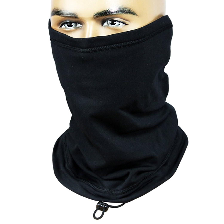 ROUGH RADICAL 5in1 Funktions Mütze Gesichtsmaske Schlauchtuch MULTI