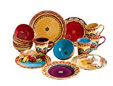 Euro Ceramica Galicia Collection Andalusian-Inspired 16 Piece Ceramic Dinnerware Set, Vibrant Assorted Patterns, Multicolor