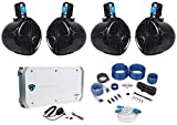 4 Rockville RWB80B 8'' Wakeboard Marine Speakers+4 Channel Amplifier+Amp Kit