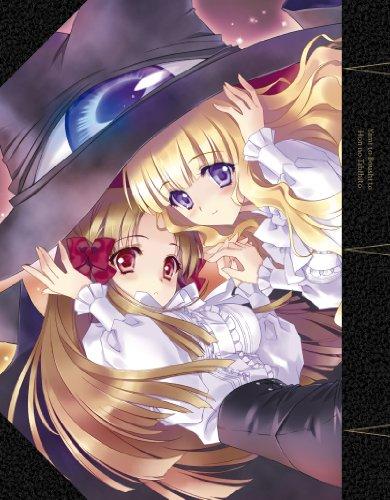 YAMI TO BOSHI TO HON NO TABIBITO BLU-RAY BOX(2BLU-RAY+CD)