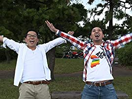 ニッポン ハッピー の チャンネル 千鳥