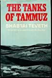 Tanks of Tammuz