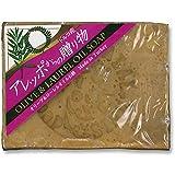 【10個セット】 アレッポからの贈り物 オリーブ&ローレルオイル石鹸 190g×10個セット