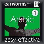 Rapid Arabic (Modern Standard Arabic): Volume 1   earworms Learning