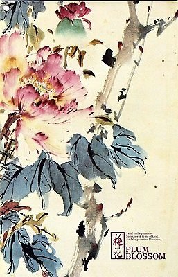 plum-blossom-chinese-menu-loews-anatole-hotel-dallas-texas-kan-wing-lin-cover