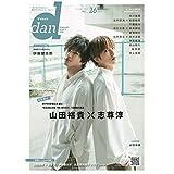 TVガイド dan Vol.26