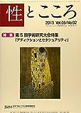 img - for Tokushu   daigokai gakujutsu kenkyu   taikai tokushu   book / textbook / text book
