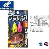 ハヤブサ(Hayabusa) 直撃 インチク型ブラクリ ブラチク大鈎仕様 5