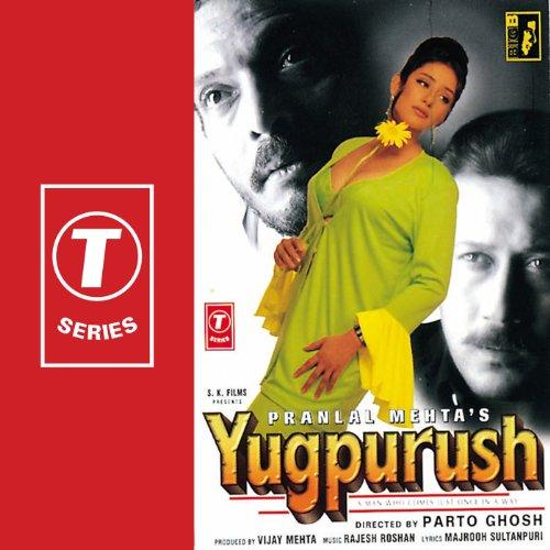 Koi Puche Mere Dil Full Mp3 Song Download: Amazon.com: Yugpurush: Rajesh Roshan: MP3 Downloads