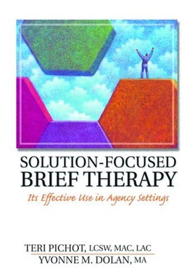空白胃スキームThe 10-Step Depression Relief: A Cognitive Behavioral Therapy Approach