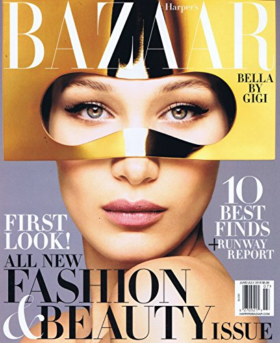 Harper's BAZAAR June - July 2018 大きい表紙画像