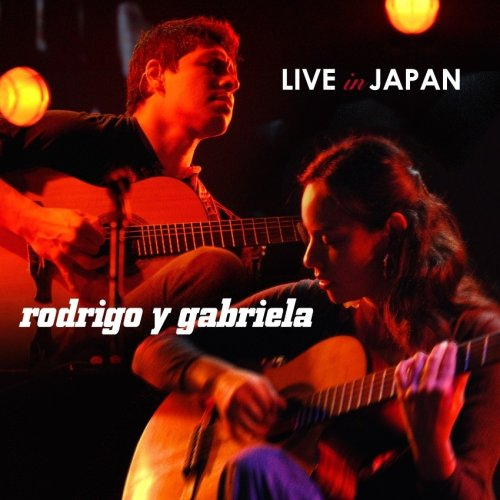Live In Japan [2 CD] by ATO Records