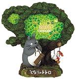 となりのトトロ「トトロとぶらんこ遊び」 2010年カレンダ-