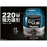 マキタ(Makita) 集じん機(粉じん専用) 8L VC0830