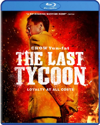 Blu-ray : The Last Tycoon (Subtitled)
