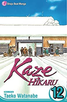 Kaze Hikaru, Vol. 12 by [Watanabe, Taeko]