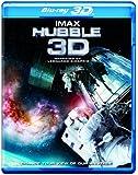 IMAX: Hubble 3D [Blu-ray]