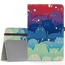 MoKo Tab E 9.6 Case - Slim Folding Cover for Samsung Galaxy Tab E / Tab E Nook 9.6 Inch 2015 Tablet (Fit Both WiFi and Verizon 4G LTE Version), Totoro