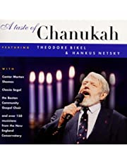 A Taste of Chanukah by Various Artists (1999-10-05)