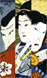Le clan des Otori I, II, III de Lian Hearn,Philippe Giraudon (Traduction) ( 13 octobre 2005 )