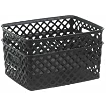Mainstays Decorative Basket, Small, Pack of 2