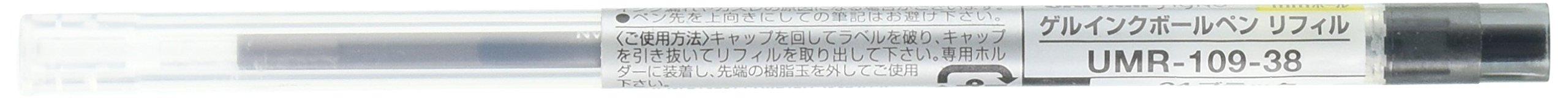 Uni Style Fit Gel Ballpoint Pen Refill, 0.38mm, Black...