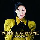 GOLDEN BEST YOKO OGINOME