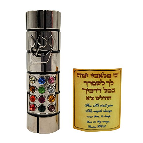 Protection CAR MEZUZAH with Travelers Prayer Scroll Hoshen Mezuza From Jerusalem Art Judaica (Mezuzah Car)