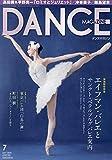 DANCE MAGAZINE (ダンスマガジン) 2019年 7月号